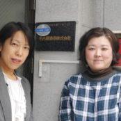 名古屋通信株式会社